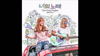 너의 노래 (feat. Jinjoo.L) - 소향(Sohyang)