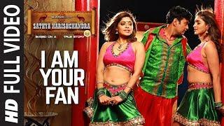 I am your Fan Full Video Song | Sathya Harishchandra | Sharan, Bhavana Rao, Sanchitha Padukone width=