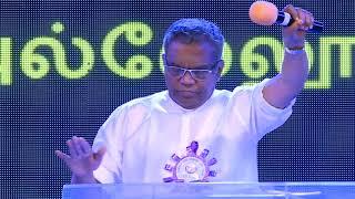 Bro.Augustine Jebakumar Tamil christian Message width=