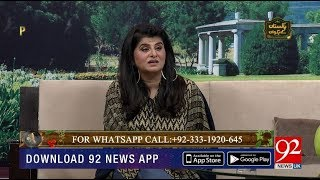 Pakistan Kay Pakwan - Samiah Khan - Munira Kiran - 28 August 2018 - 92NewsHDUK