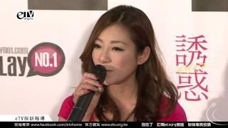 日本AV女優初音實 天海翼 在日本拍片不適應的事