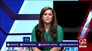 News Room - 25 September 2017 - 92NewsHDPlus