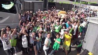 「GReeeeNと不思議のももがたり~おこしにつけたきびだんご~」でダンサブル! 大阪・Zepp Osaka Bayside(8月18日)