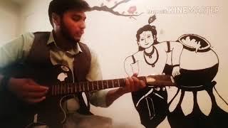 Chal Meri Jaan Unplugged || Naamkarann Serial song