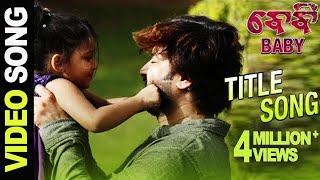 BABY Title Song | Video Song Promo | Baby Odia Movie | Anubhav Mohanty, Preeti, Poulomi, Jhilik width=