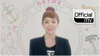 [MV] HEYNE(혜이니) _ DALLA(달라)