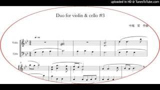 Duo for violin & cello #3