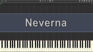 Aco Pejovic - Neverna [ Tutorial - Nauci da sviras ] [ Karaoke - Matrica ]