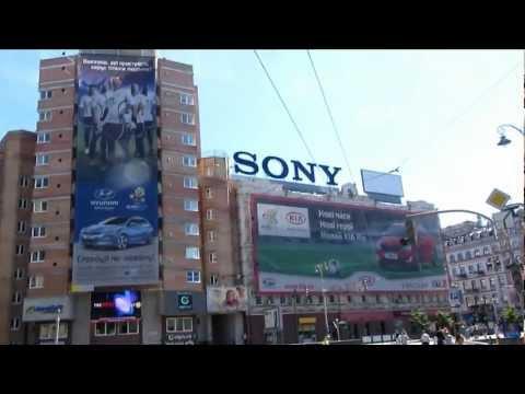Немного с Крещатика. Киев 2012 (EURO Ukraine Poland)