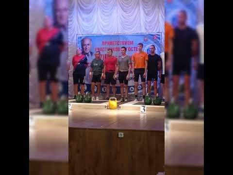 Второй день XVIII областного фестиваля рабочего спорта, посвященного памяти В. С. Черномырдина.