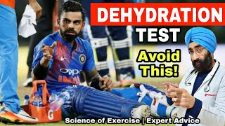 How to Check Hydration level - for Athletes Best Performance   Dr.Education (Hindi)