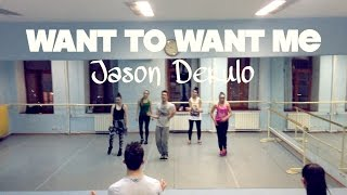 JASON DERULO - WANT TO WANT ME | choreography (Official video) by ANDREW HEART