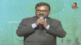Ravikumar Narra Speech @ Maa Abbayi Movie Audio Launch    Sree Vishnu    Chitra Shukla