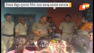 Police station torched in Bargarh