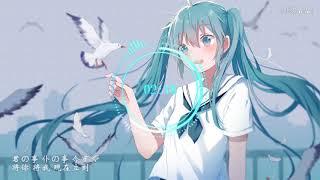 一首超好聽的日語歌——《ミュージックミュージック 》歌手:nameless