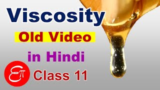 Viscosity and viscous force explained in HINDI | EduPoint