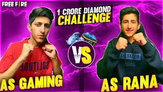 As Gaming Challenge As Rana 1v1 Winner Get 10 Million Diamond |most Crazy Seen |Gaerna Free Fire 🔥