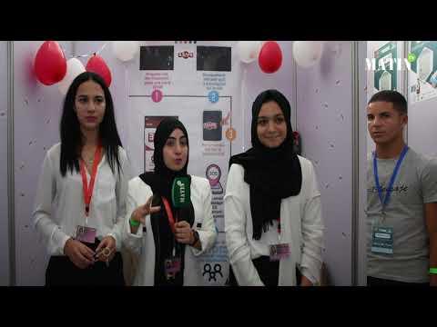 Video : Injaz Al-Maghrib soutient les jeunes porteurs de projets
