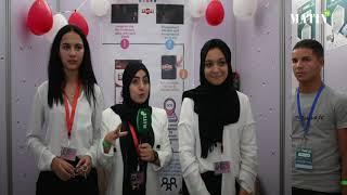 Injaz Al-Maghrib soutient les jeunes porteurs de projets