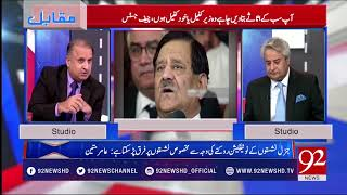 How much People were got benefit from NRO in 2005 and role of Malik Qayyum | 7 August 2018 |