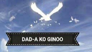 DAD-A KO GINOO with lyrics(Visayan Worship Songs)