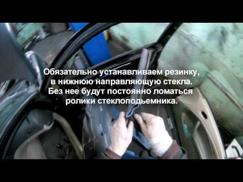 Замена дверной резинки стекла на Сааб 9-5