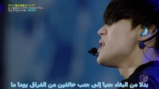 Taemin goodbye ( sayonara hitori ) jap ver - Arabic sub -