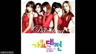 [MP3/DL] Dazzling Red (대즐링 레드) - 이사람 (This Person)