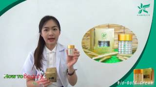 How to Beauty by หมอปิ๊ง : Bio-gold Gold Cream