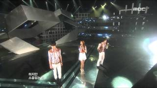 8Eight - Farewell Is Coming, 에이트 - 이별이 온다, Music Core 20100515