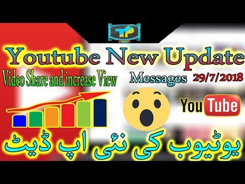 Download thumbnail for YouTube New Update & Features Get
