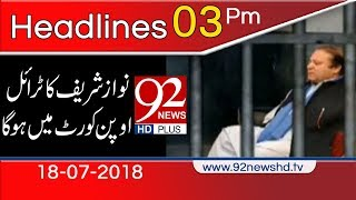 News Headlines | 3:00 PM | 18 July 2018 | 92NewsHD