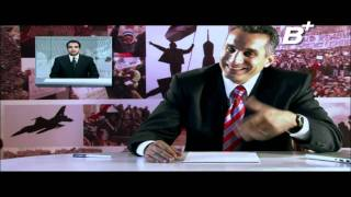 B+ Episode 3 - باسم يوسف شو (مع عمرو مصطفى) الحلقة ٣