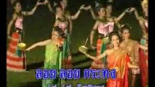 Loi Krathong Holiday Celebration Thailand