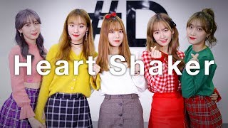 [ kpop ] TWICE (트와이스) - Heart Shaker (하트 셰이커) Dance Cover (#DPOP Mirror Fix Mode)