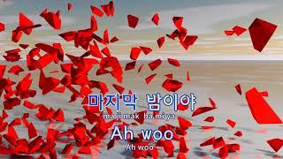[Karaoke Female]  Ko Ko Bop   EXO  여자키