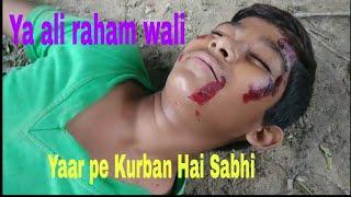Dosti usse Kehte Hai Jaan par Khel Ke Bache Ya Ali Reham Wali yaar pe Kurbaan Hai Sabhi