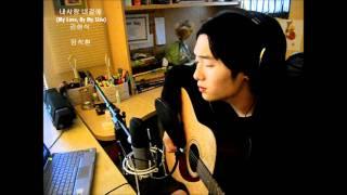내사랑 내곁에 (김현식 Acoustic Ver.) - 임석환