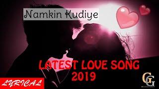 Namkin Kudiye | Latest Punjabi Love Song | Lyrical video | Gold Geet