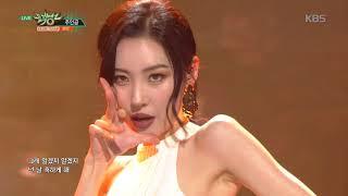 뮤직뱅크 Music Bank - 주인공 - 선미 (Heroine - SUNMI).20180126