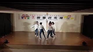 TWICE -Heart shaker 5명 트와이스 하트셰이커 Dance