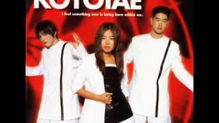 Koyote「Party Party」[1999] (Instrumental)