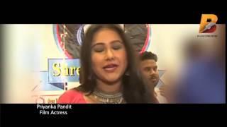 Hot Bhojpuri Actress Priyanka Pandit