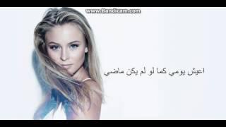 zara larsson lush life مترجمة