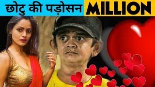 Chotu ki Padosan- छोटू की पडोसन । Chotu Hindi Comedy video