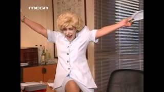 Ντένη Μαρκορά - I am back