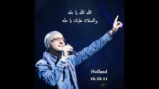 Saad Chemmari in Schiedam Holland 16.10.11