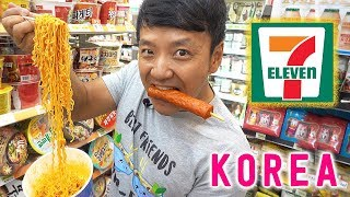 BRUNCH at 7-ELEVEN in Seoul South Korea width=