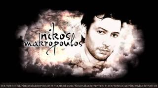 Νίκος Μακρόπουλος - Ύποπτο το αίσθημά σου