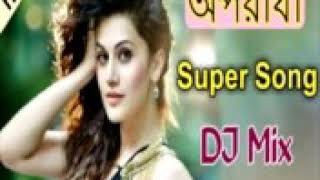 oporadi upgread DJ mix Song
